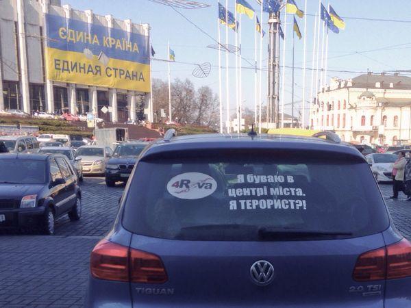 kiev-2014_1395695807