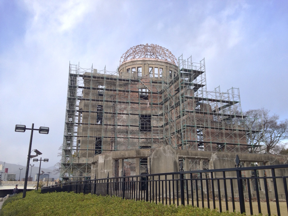 [Атомный купол, Хиросима]