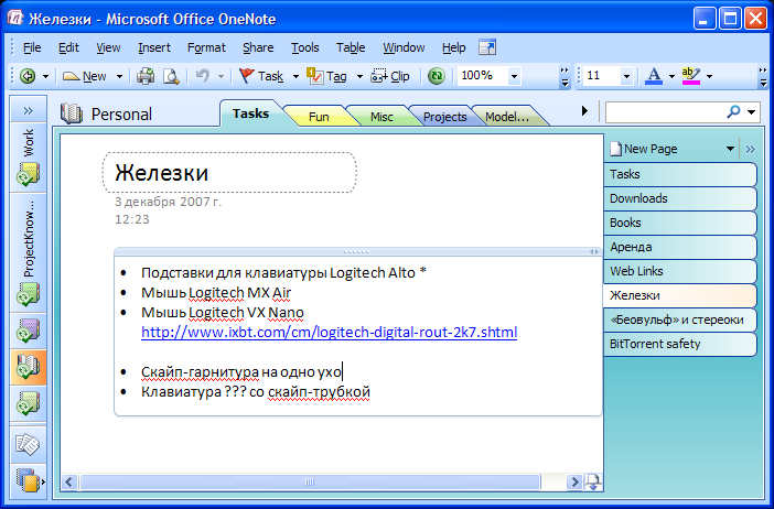 /users/helgi/onenote.png